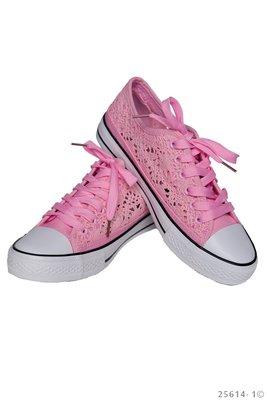 Sneakers 256 in Roze