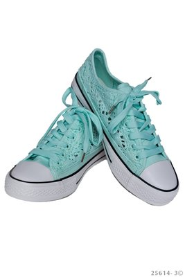 Sneakers 256 in Turquoise